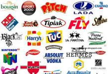 Logos Quizz France niveau 10