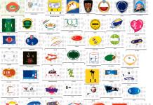 Logos Quizz France niveau 16